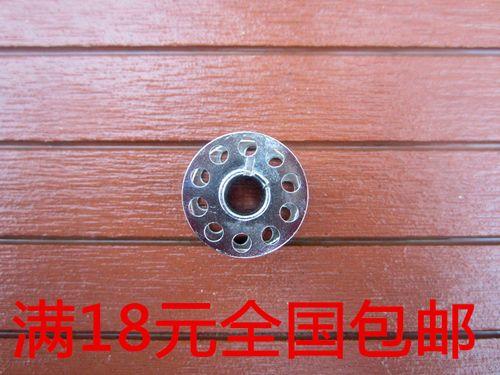 家用多功能脚踏缝纫机缝纫机配件铁梭心老式蝴蝶缝纫机梭芯1个