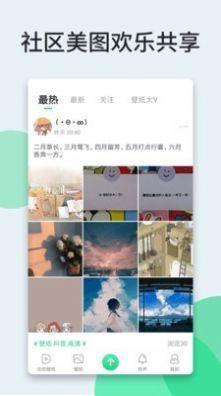 狸狸动态壁纸app最新版v4770
