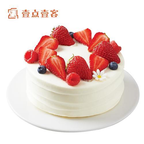 壹点壹客草莓奶油乳脂七夕情侣定制新鲜生日蛋糕现做