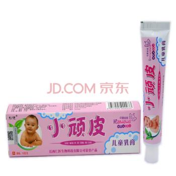 仁亿小顽皮儿童乳膏 小顽皮维肤宝宝软膏 婴幼儿童宝宝乳膏软膏 小