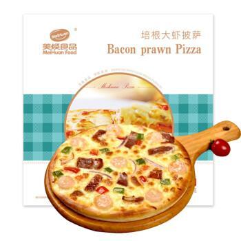 美焕食品 美焕披萨 150g 烘焙食材原料 披萨半成品 培根大虾披萨150g