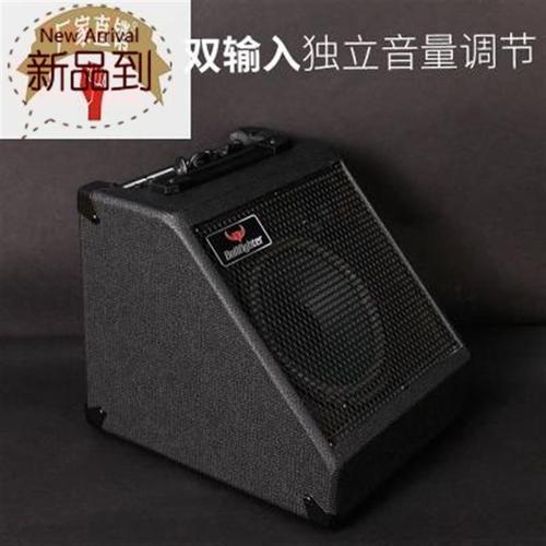 斗牛士电子鼓音箱电鼓音◆定制◆箱音响架子鼓电贝司
