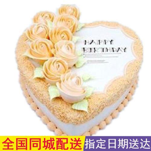 县阜南县颍上县凤阳县三明南平漳州莆田宁德龙岩蛋糕店鲜奶油生日蛋糕
