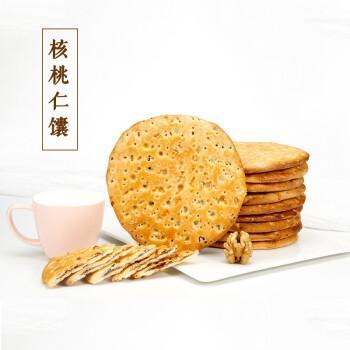 牛乳馕 牛奶馕饼原味疆巴馕传统特产糕点