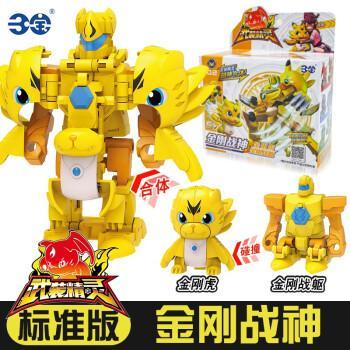 武装精灵火爆战神合体变形玩具机器人爆速合体机甲金刚男孩儿童对战