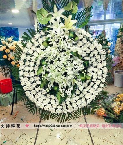 大庆齐齐哈尔鲜花店送丧事花圈白事葬礼殡葬鲜花菊花