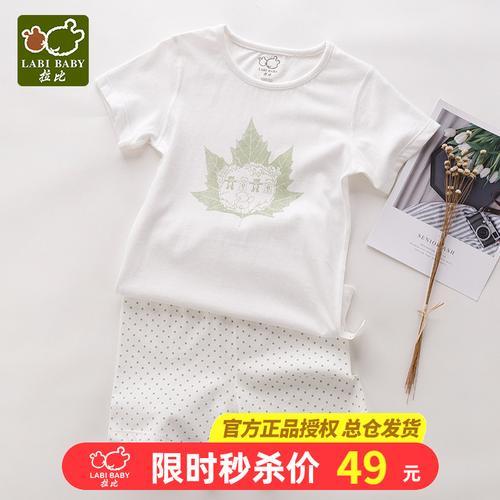 拉比官方旗舰店2020夏季婴儿内衣套装新生儿宝宝内衣