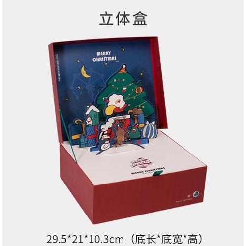 圣诞礼盒空盒包装饰生日包装盒平安夜礼品盒ins风网红