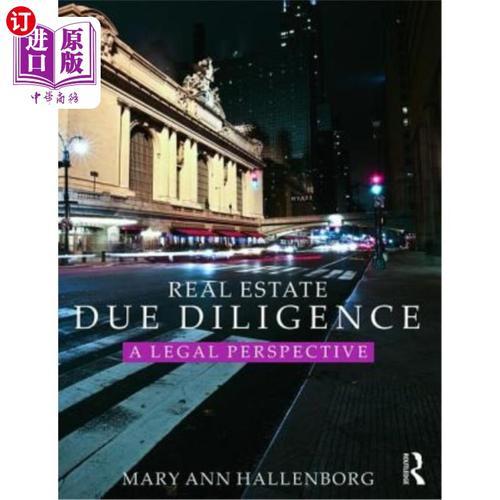 【中商海外直订】real estate due diligence: a legal pers.