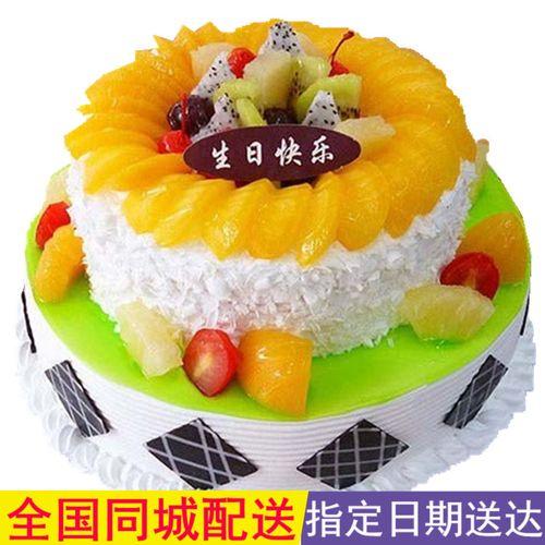 鹤岗双鸭山牡丹江伊春南宁柳州玉林百色桂林蛋糕店多层双层生日蛋糕