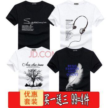 棉短袖t恤男夏季新款印花韩版体恤圆领加肥加大码半袖男装上衣打底衫