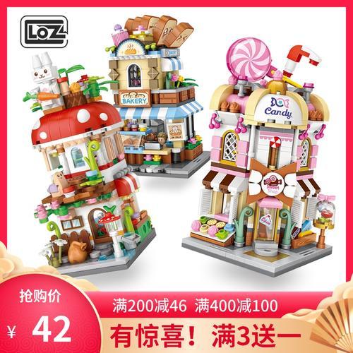 loz迷你街景小型商店蛋糕店婚纱店小颗粒积木乐高女孩