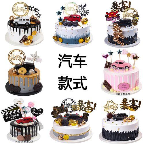 2020新款蛋糕模型 卡通小汽车生日蛋糕模型 假蛋糕