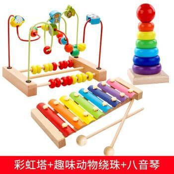 儿童婴儿手敲琴小绕珠积木组合8个月宝宝力半乐器玩具