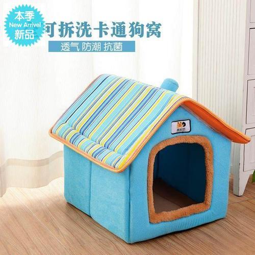 猫狗窝泰迪狗用品全套小狗狗的房子冬季保暖窝公主宠物屋房别墅家