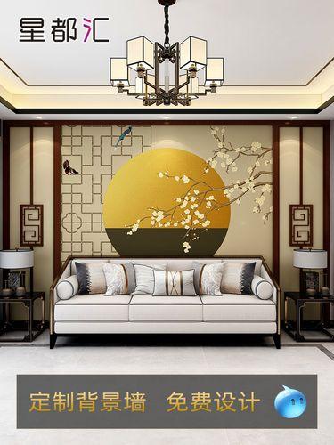 新中式电视背景墙壁纸客厅墙布无纺布墙纸影视墙壁画定制2021秋