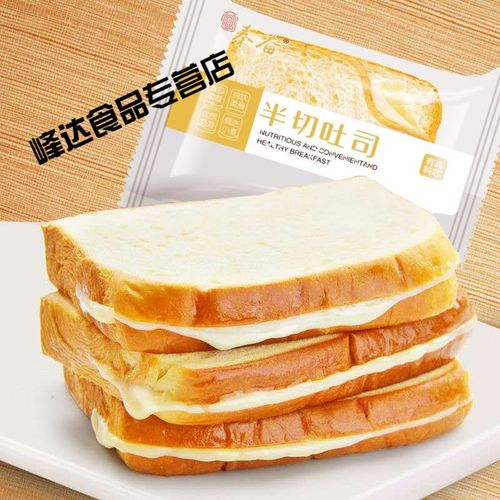 切片奶酪吐司面包片早餐点整箱多规格 【500g500g共2斤】 切片奶酪