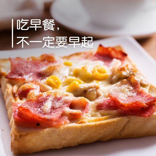 7份吐司披萨加热即食夜宵儿童迷你早餐薄底饼速冻半