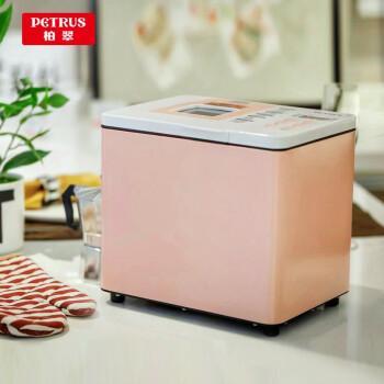 柏翠 ( petrus) 烤面包机全自动家用早餐机馒头机和面