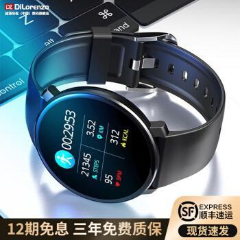 迪洛伦佐 智能手环心率血压监测心电图时尚智能腕表睡眠健康手表男女