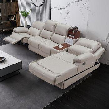 royal tiger御虎 功能沙发 头等舱进口头层牛皮 智能电动沙发客厅家具