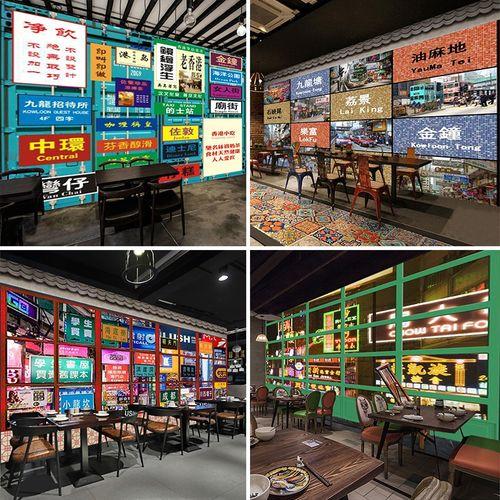怀旧香港街景夜景背景墙纸复古港式茶餐厅主题壁纸冰室冷饮店壁画