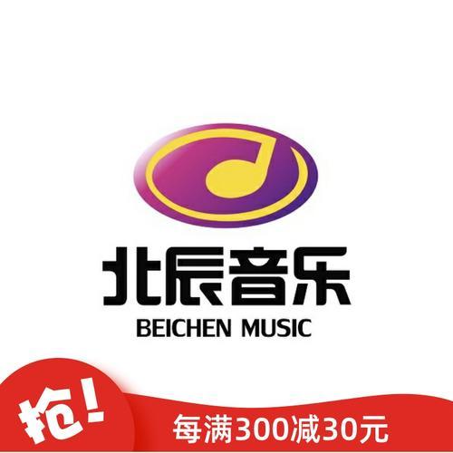 帕尔哈提有多少爱可以重来原立体声伴奏中国好声音
