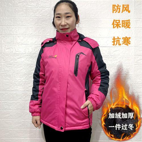 冬季加绒加厚冲锋衣外套女休闲运动防风保暖工作服