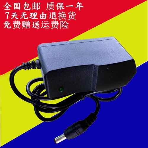 香山金叶电子秤台秤acs-30-电子计价称代用电源充电器