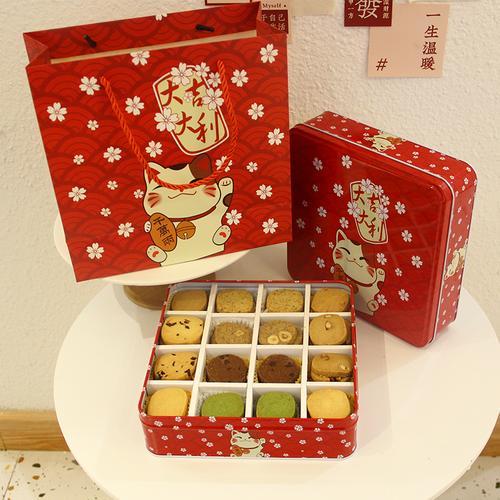 新年礼私房零食烘焙手工曲奇饼干礼盒多口味蔓越莓抹茶巧克力低糖