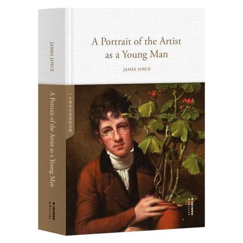 zg 英文名著:一个青年艺术家的肖像(a portrait of the artist as a