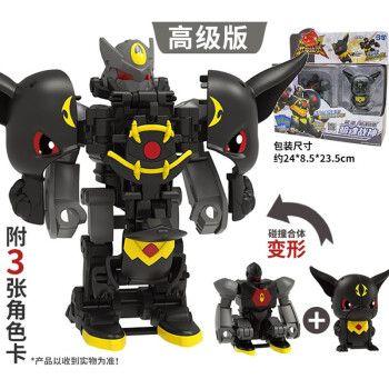 三宝新品武装精灵玩具爆速合体互换变形火暴爆暗魂百兽金刚战神战躯