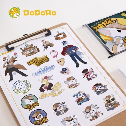 神探迈克狐贴纸-未来猫科技/哆哆罗dodoro少儿侦探