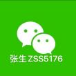 zss44622